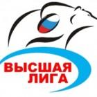 Высшая Лига — в Новокузнецке!