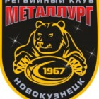 «Металлург» достиг договорённости с семью игроками
