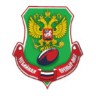 Утвержден формат плей-офф чемпионата России