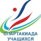 Сборные Кузбасса выступили на всероссийской Спартакиаде школьников