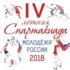 Сборная Кузбасса убедительно выиграла отбор на всероссийские соревнования
