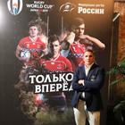Капитан «Металлурга» готовится к выступлению за сборную России на чемпионате Европы