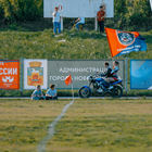 Обращение регбийного клуба «Металлург»