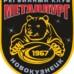 В новокузнецком клубе — новый тренер