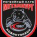 Владимир Негодин и Никита Филиппов – о противостоянии с «Булавой»