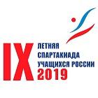 Регбистки «Металлурга» завоевали «серебро» всероссийской Спартакиады!